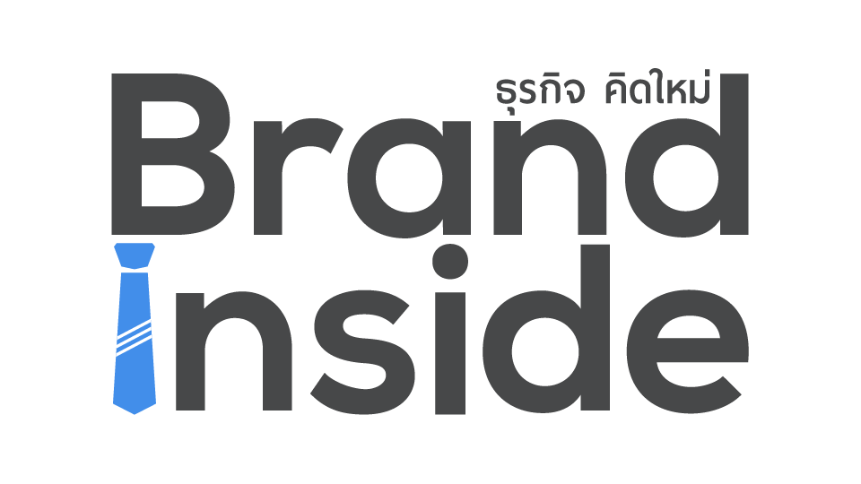 Newsletter | Brand Inside