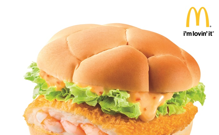 Single Shrimp Burger