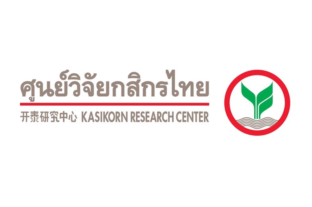 ผลการค้นหารูปภาพสำหรับ ศูนย์วิจัยกสิกรไทย