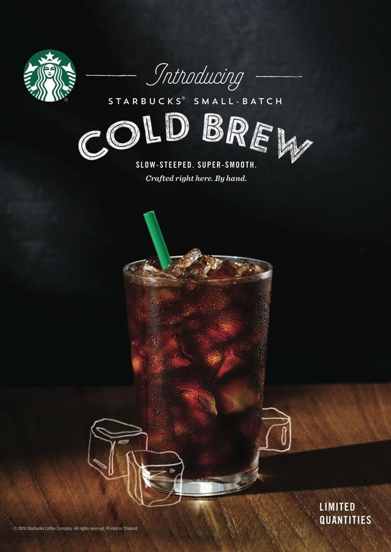 Starbucks Cold Brew 1