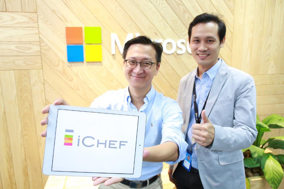 Ken Chen ซีอีโอจาก iChef และตัวแทนจาก Microsoft
