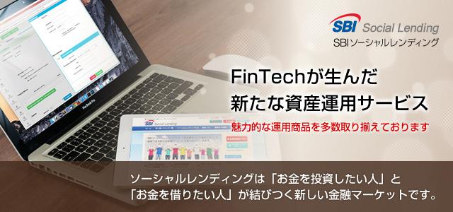 โครงการเกี่ยวกับ FinTech ของกลุ่ม SBI