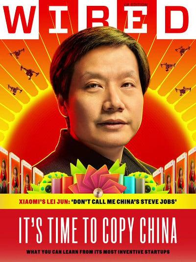 Lei Jun ซีอีโอ Xiaomi บนหน้าปก Wired