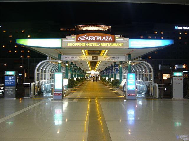 640px-hotel_nikko_kansai_airport_n01