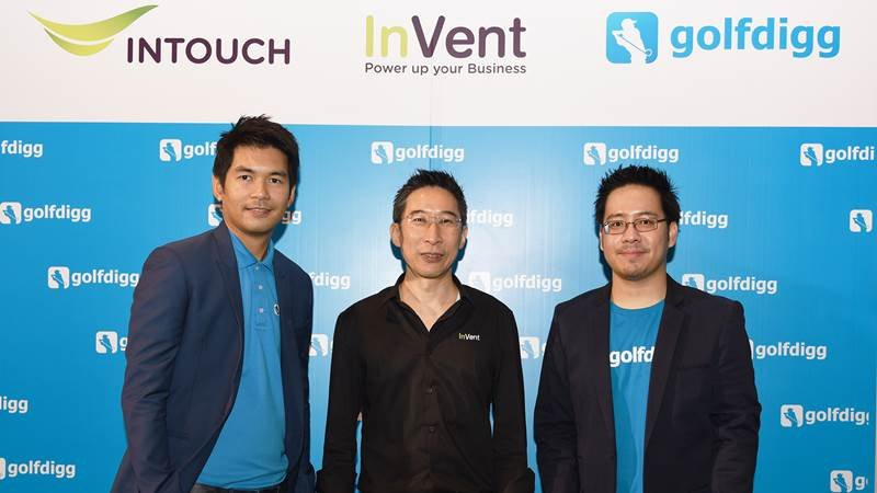 invent-3