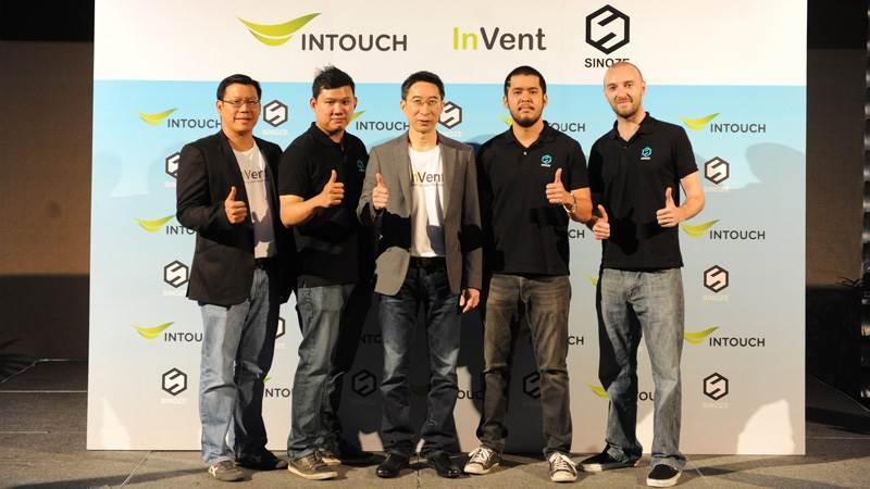 invent-4