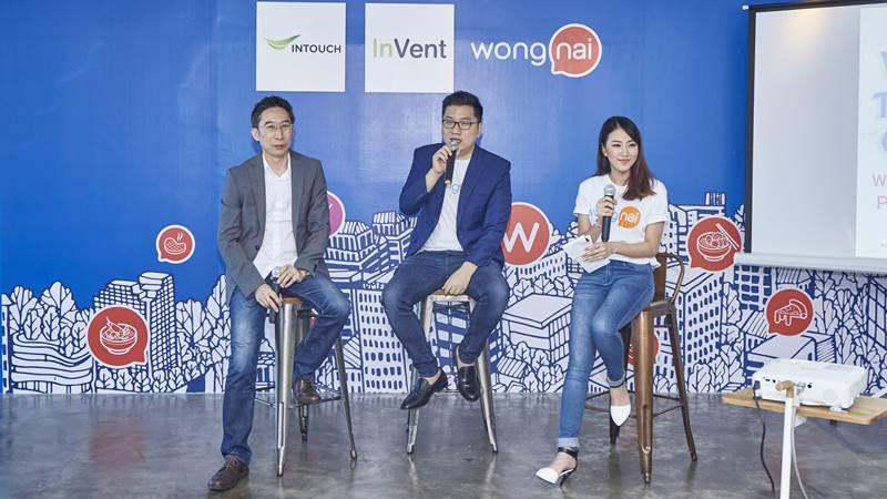 invent-wongnai