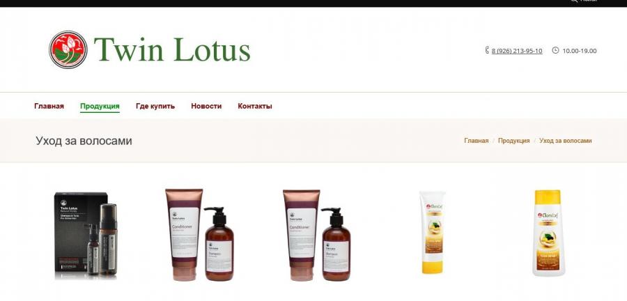หน้าเว็บไซต์ดอกบัวคู่ที่ทำตลาดในประเทศรัสเซีย