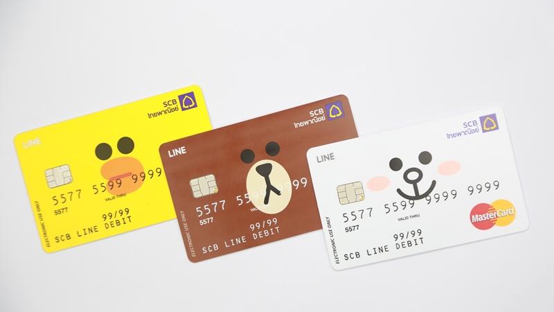 scb-line-debit-card_packshot