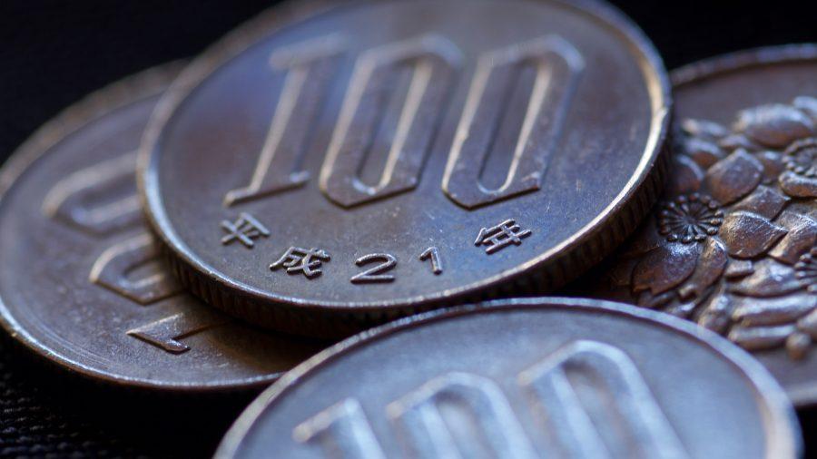 money-1258597_1920
