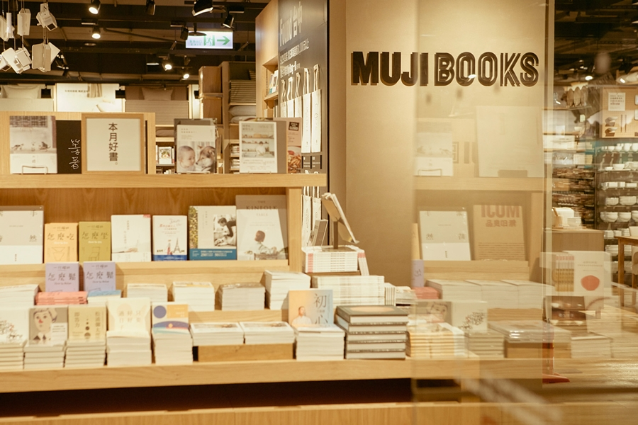 international business muji Please take the following survey for a study which we are conducting at hult international business school it will only take 2 minutes to fill it in.