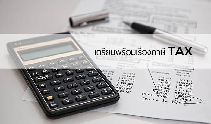 tax-101