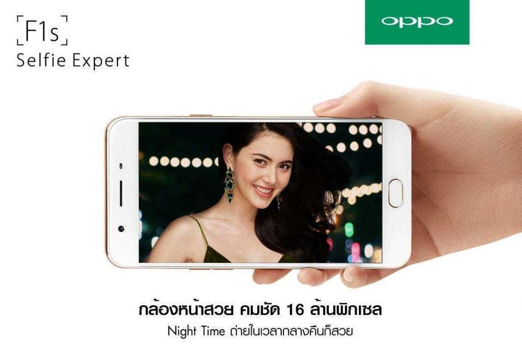 สมาร์ทโฟนของ Oppo เน้นจุดขายที่การถ่ายเซลฟี่ ซึ่งไปได้ดีกับตลาดเอเชีย