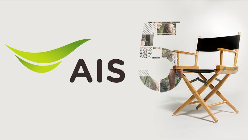 ais-video