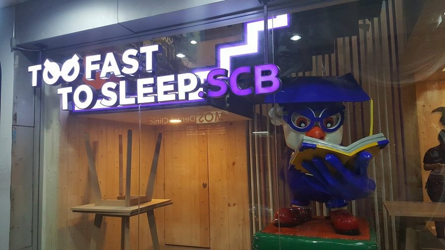 Too Fast Too Sleep SCB