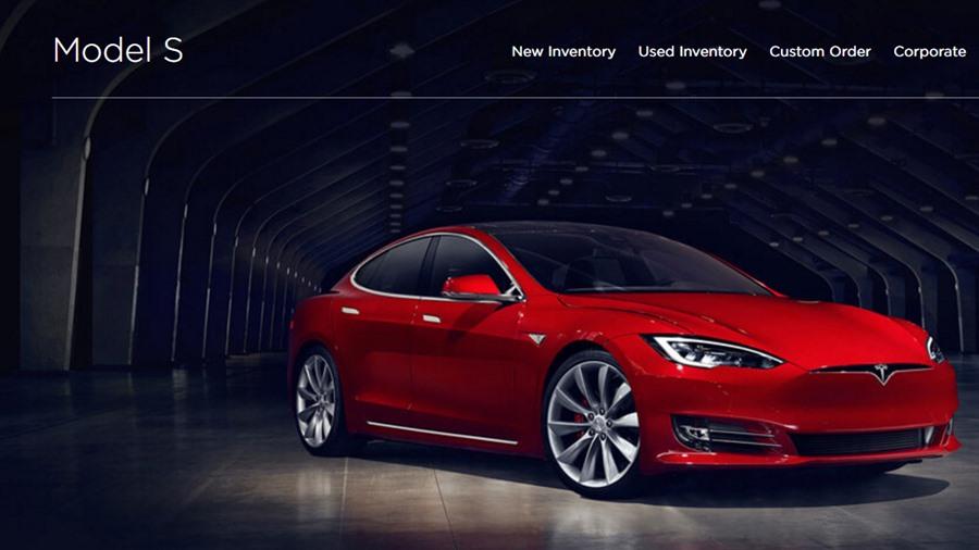 Tesla Model S Website