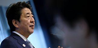 ชินโซ อาเบะ นายกรัฐมนตรีญี่ปุ่น Shinzo Abe