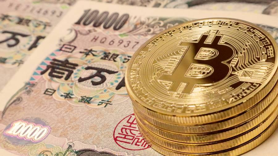 BOJ ธนาคารญี่ปุ่น