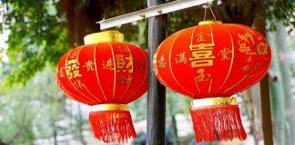 red lantern chinese new year