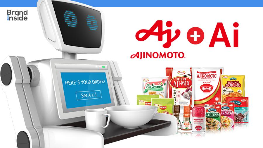 AI แนะนำสูตรอาหารของ Ajinomoto