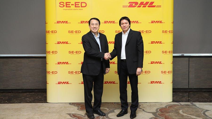ซ้าย-ทนง โชติสรยุทธ์ กรรมการผู้จัดการ บริษัท ซีเอ็ดยูเคชั่น จำกัด (มหาชน) ขวา-เกียรติชัย พิตรปรีชา กรรมการผู้จัดการ บริษัท ดีเอชแอล อีคอมเมิร์ซ ประเทศไทย และภูมิภาคเอเชียตะวันออกเฉียงใต้