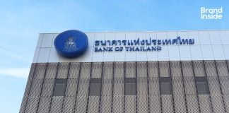 ธปท ธนาคารกลางแห่งประเทศไทย