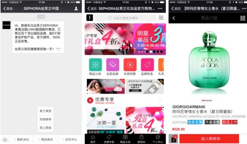 คนจีนมีการใช้ WeChat ทั้งหมด 900 ล้านยูสเซอร์ จากประชากรทั้งหมด 1,300 ล้านคน  ซึ่งพฤติกรรมของคนจีนใช้ WeChat ในการซื้อของจนเป็นชีวิตประจำวัน ...