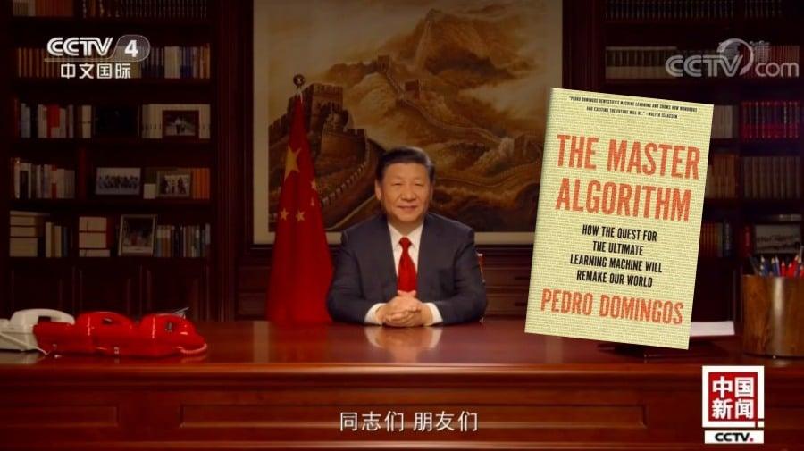 สี จิ้นผิงถ่ายทอดสดอวยพรปีใหม่ชาวจีนผ่าน CCTV