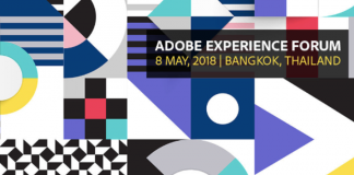 Adobe Experience Forum 2018