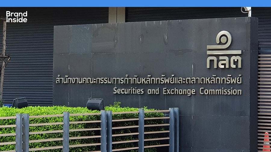 SEC สำนักงานคณะกรรมการกำกับหลักทรัพย์และตลาดหลักทรัพย์ ก.ล.ต.