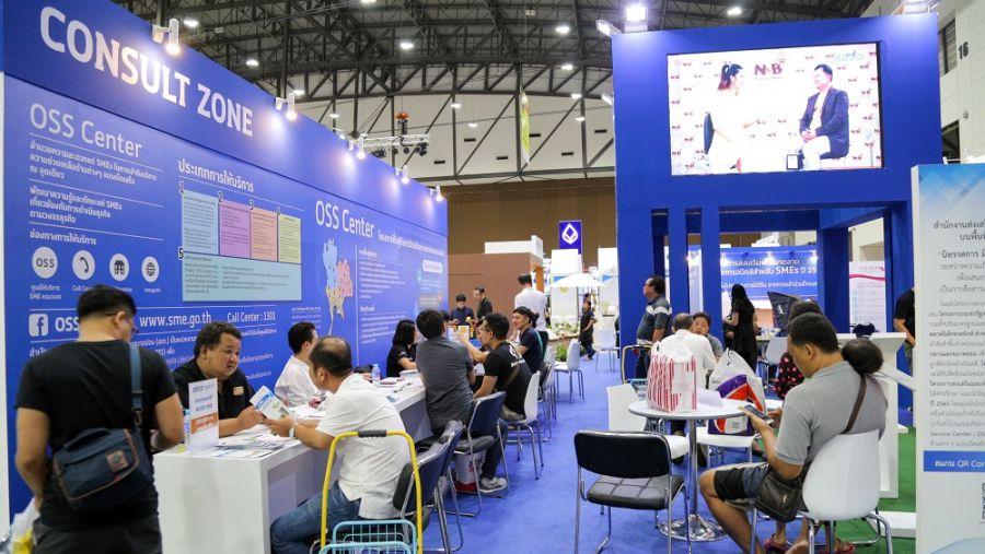 Smart SME Expo 2018