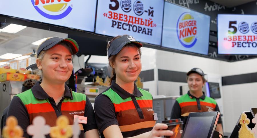 Burger King เบอร์เกอร์ คิง