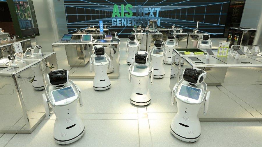 หุ่นยนต์ ALEX ROBOT