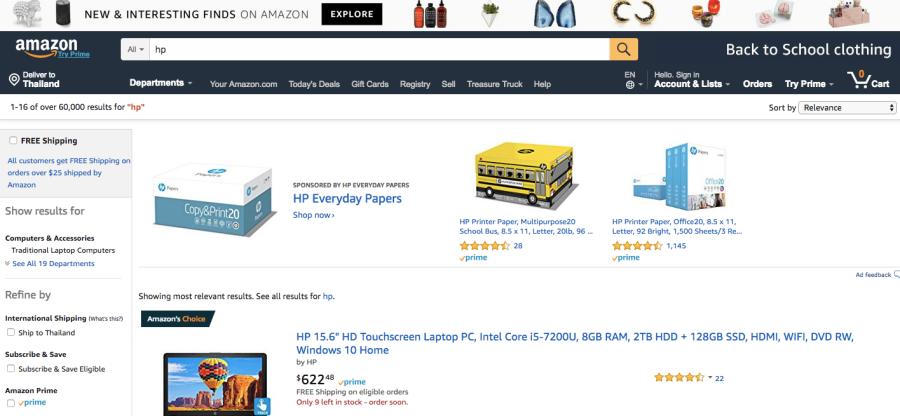 แบรนด์ HP บน Amazon