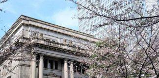 Bank of Japan ธนาคารกลางญี่ปุ่น