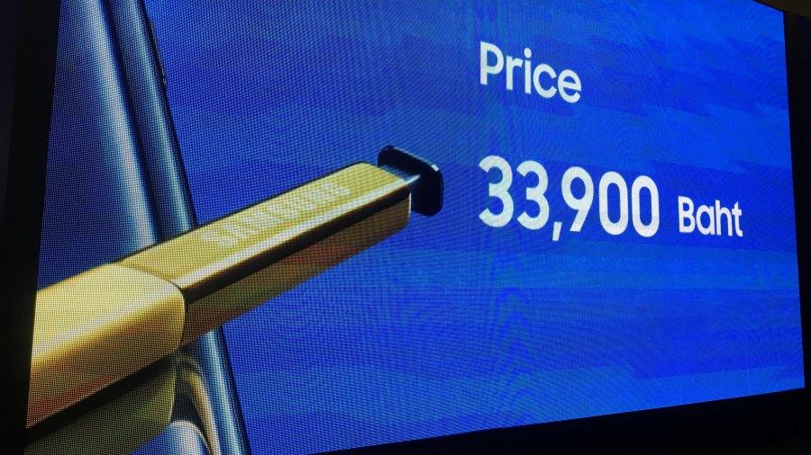 ราคาของ Samsung Galaxy Note9 ในประเทศไทย