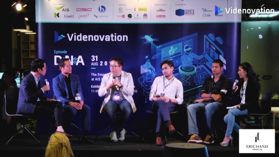 รวิศ หาญอุตสาหะ เจ้าของเพจ Mission to the Moon และเจ้าของแบรนด์ศรีจันทร์ และผู้ร่วมเสวนาท่านอื่นๆ ในงาน The Videnovation 2018