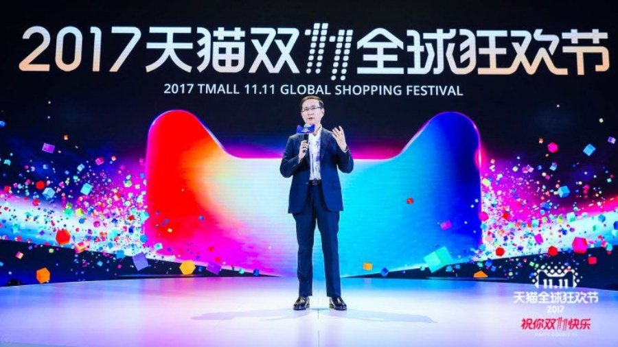 Daniel Zhang | Credit Photo: Alibaba Group