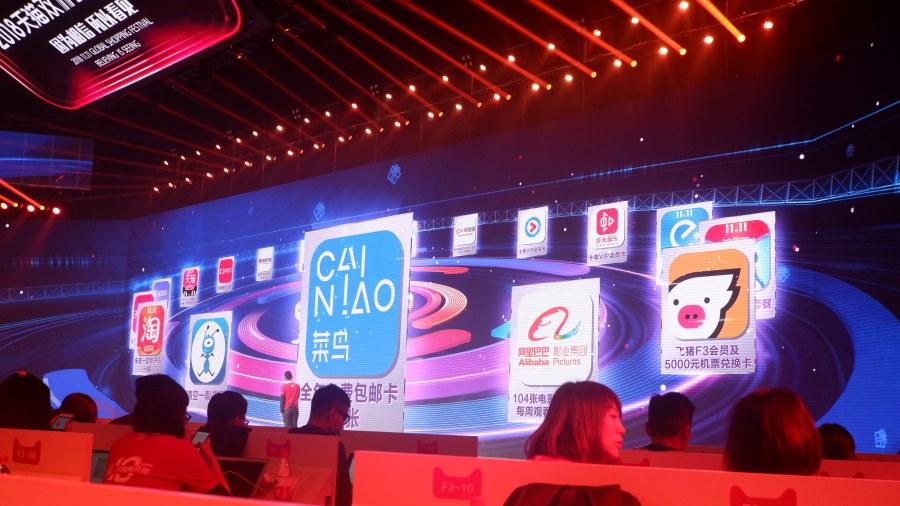 รวมบรรดา ecosystem ของ Alibaba