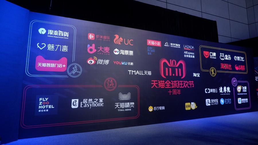 บริษัทในเครือของ Alibaba ทั้งหมด