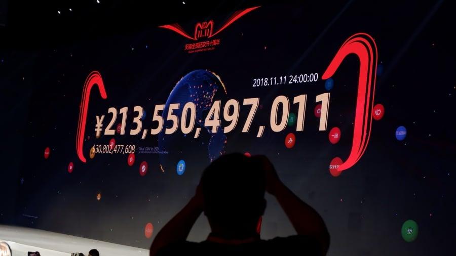 ยอดขายรวมสุทธิของ Alibaba ในเทศกาลวัน 11.11 มูลค่า 2.135 แสนล้านหยวน (เงินไทย 1 ล้านล้านบาท)