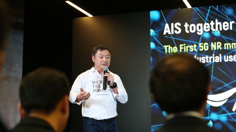 วสิษฐ วัฒนศัพท์ ผู้ช่วยกรรมการผู้อำนวยการส่วนงานปฏิบัติการและสนับสนุนด้านเทคนิคทั่วประเทศของ AIS