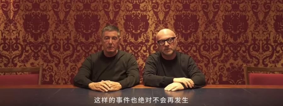 2 ผู้ก่อตั้ง D&G คือ Stefano Gabbana และ Domenico Dolce