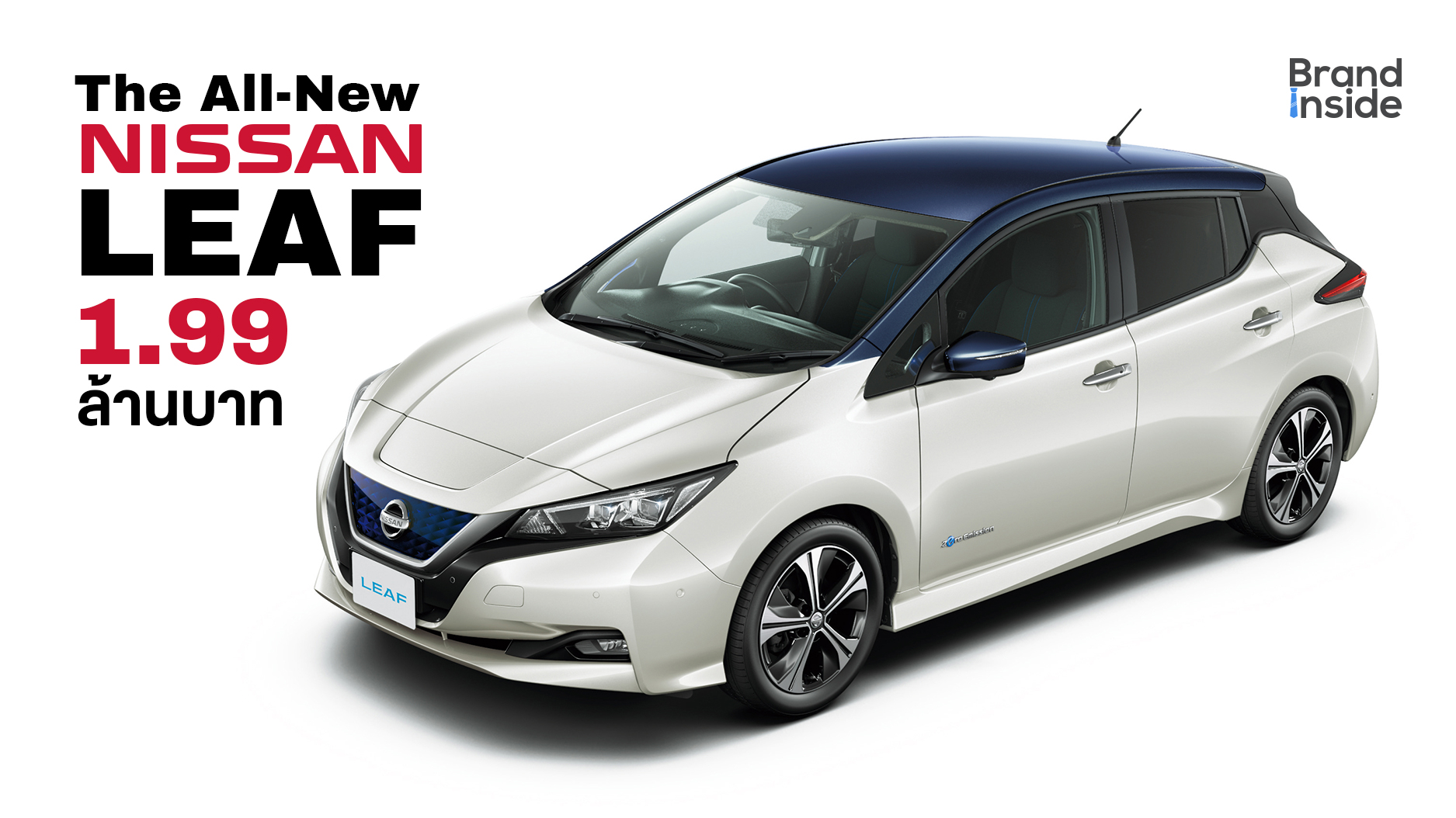 nissan leaf brand inside. Black Bedroom Furniture Sets. Home Design Ideas