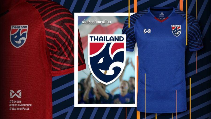 เสื้อทีมชาติไทย 2018