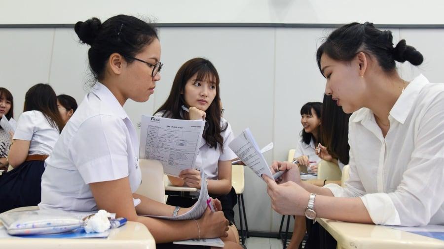 นักศึกษาจุฬาฯ