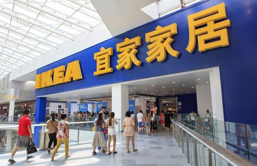IKEA China อิเกีย จีน