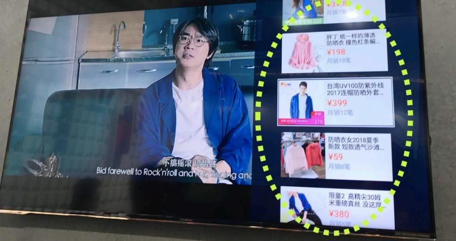 Smart TV ยุคถัดไปคือผู้ช่วยในการเลือกซื้อสินค้า