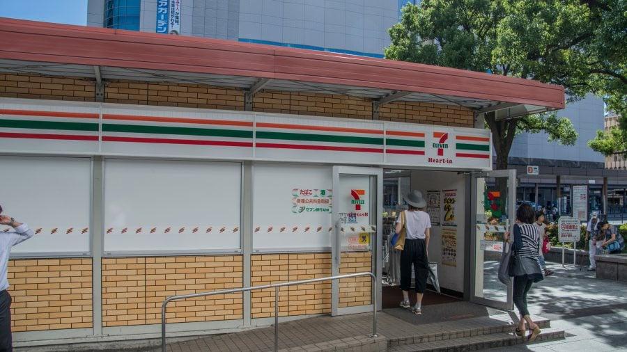 7-Eleven เซเว่น ญี่ปุ่น