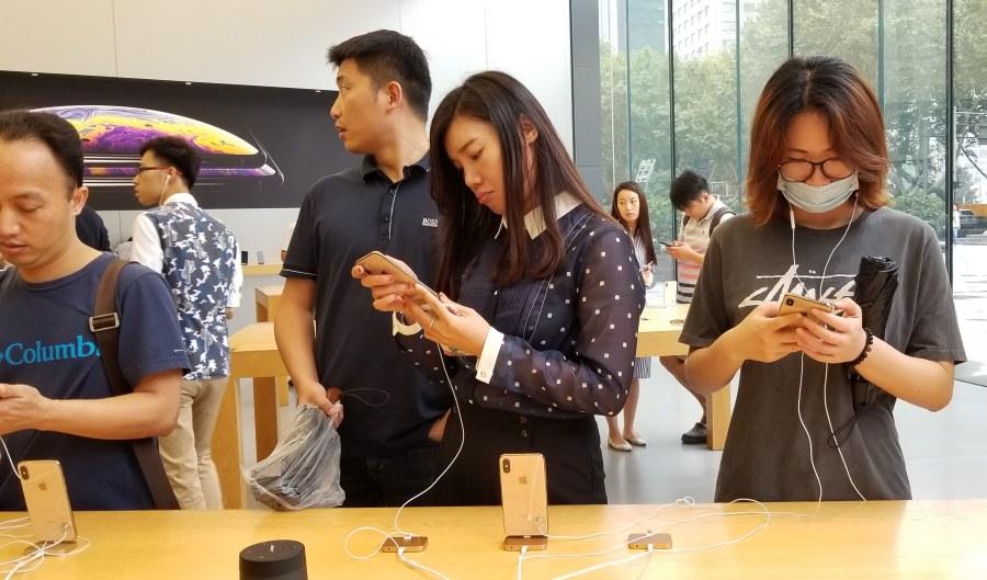 Apple Store ไอโฟน iPhone